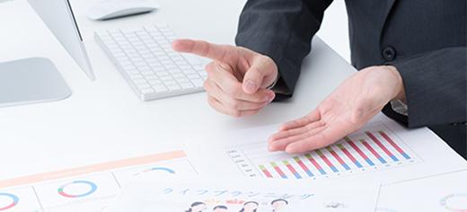 銀行融資プランニングサービス